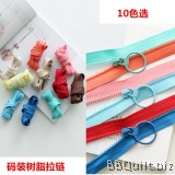 Zipper by the Yard Half size Candy tone colour 10 colours #3 zipper/puller