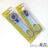 SKC Rotary Cutter|28mm & 45mm