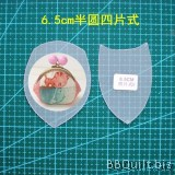 Purse Frame Stencil Template Set Half round 4 pcs style Reuseable frosted pvc template Gamaguchi bag 5 sizes