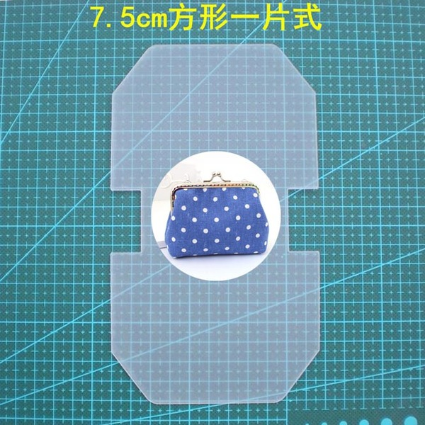 Purse Frame Stencil Template Set|Rectangle 1 pc style|Reuseable frosted pvc template|Gamaguchi bag|8 sizes