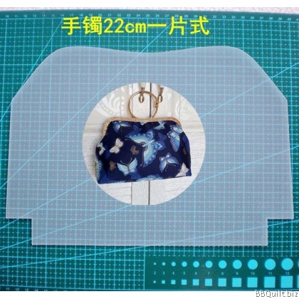 Purse Frame Stencil Template Set|M Shaped|Reuseable frosted pvc template|Gamaguchi bag