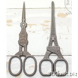 Vintage Embroidery Scissors|Antique Bronze|2 design|14cm