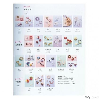 最喜欢的少女风格手编小物100款|My Favorite 100 Girl Style Crochet Patterns