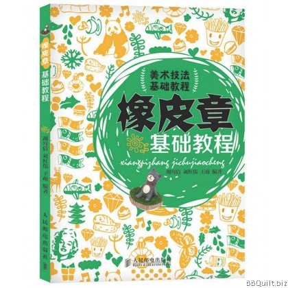 二手书 Secondhand book