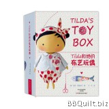Tilda和她的布艺玩偶|Tilda's Toybox