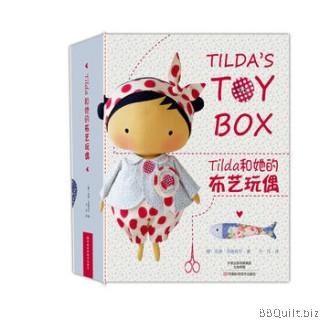 Tilda和她的布艺玩偶 Tilda's Toybox