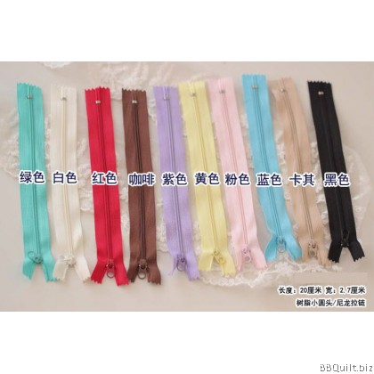 #3 Nylon coil Zipper 20cm in 10 colours 2x