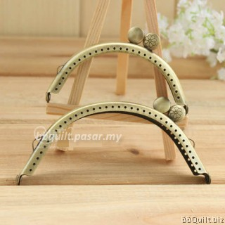 8.5cm & 11.5cm Antique Bronze Side Lock Curved Purse Frame