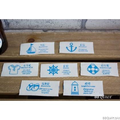 Zakka Cotton Tape Sewing Label - Nautical Marine Style 26mm