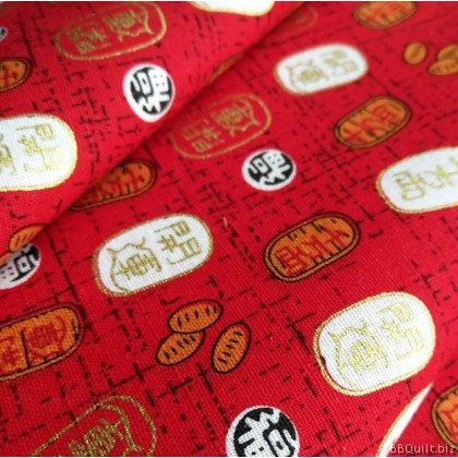 Red Prosperity Japanese pattern cotton print fabric 1/2 Metre