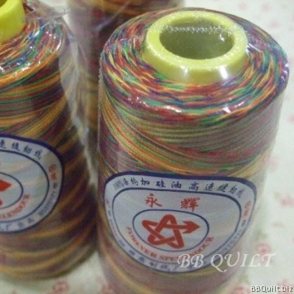 202 Rainbow Polyester Sewing Thread 1500y